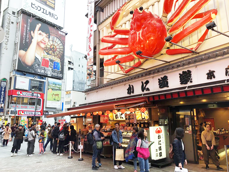 top-7-hotspot-osaka-irene-van-guin-blog-travel-dotonbori-crab-meat-1