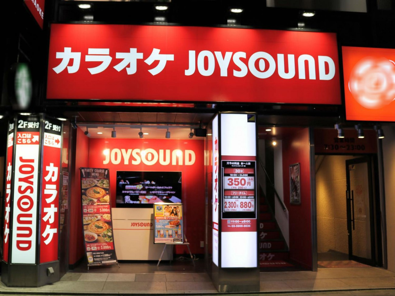 top-7-hotspot-osaka-karaoke-bar-joysound1